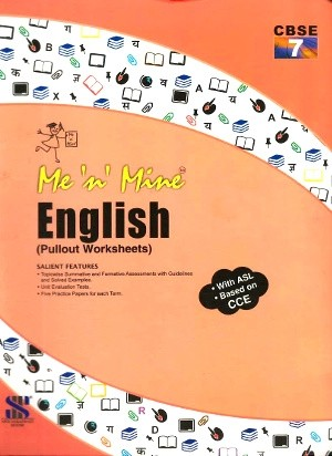 Me N Mine English Pullout Worksheets Class 7