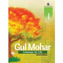 Orient BlackSwan Gul Mohar English Reader Class 1
