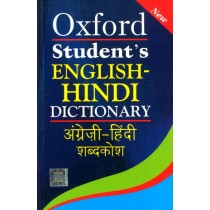 Oxford Student's English Hindi Dictionary