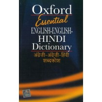 Oxford Essential English- English-Hindi Dictionary