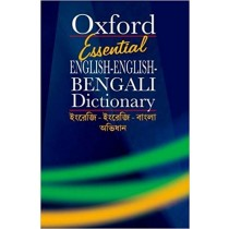 Oxford Essential English-English-Bengali Dictionary