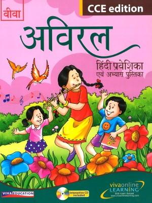 Viva Aviral Hindi Praveshika Avam Abhyas Pustika