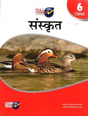 Full Marks Guide Class 6 Sanskrit