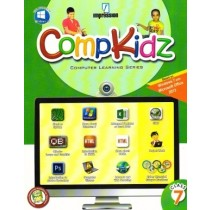 Compkidz Computer Learning Series Class 7
