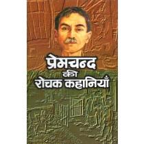 Premchand Ki Rochak Kahaniya by Premchand