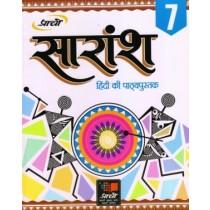 Prachi Saransh Hindi Pathyapustak Class 7