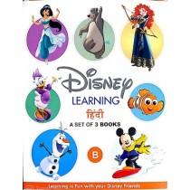 Disney Learning Hindi Books Set For LKG Class - B