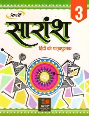 Prachi Saransh Hindi Pathyapustak Class 3
