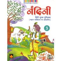 Nandini Hindi Purak Pustika For Class 3