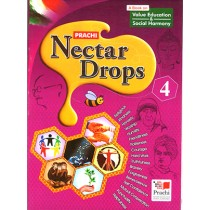 Prachi Nectar Drops For Class 4