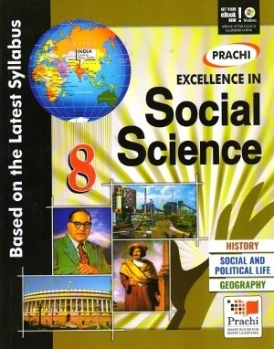 Prachi Social Science For Class 8
