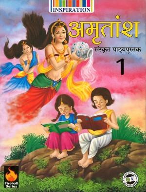 Amritansh Sanskrit Pathyapustak Part 1