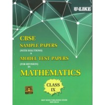 U-Like CBSE Mathematics Sample Papers for Class 9