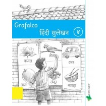Grafalco Hindi Sulekhan Book 4