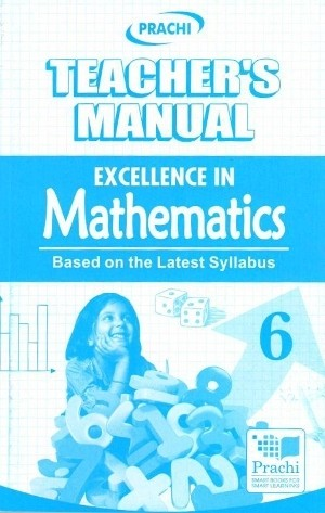 Prachi Excellence In Mathematics Class 6 Solutions