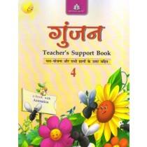 Madhubun Gunjan Hindi Pathmala Solution Book Class 4