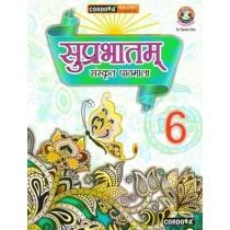 Cordova Suprabhatam Sanskrit Pathmala Book 6