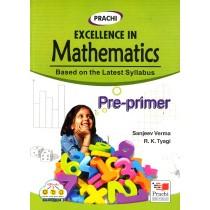 Prachi Excellence In Mathematics Pre-Primer