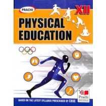 Prachi Physical Education Class 12