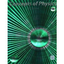 Concepts of Physics Volume 2 by HC Verma