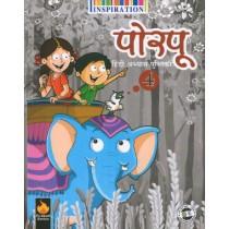 Porpu Hindi Abhyas Pustika For Class 4