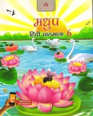 Madhup Hindi Pathmala For Class 6