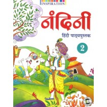 Nandini Hindi Pathyapustak For Class 2