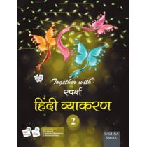Rachna Sagar Together With Sparsh Hindi Vyakaran Class 2