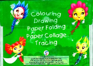 Start With Art For Class 5