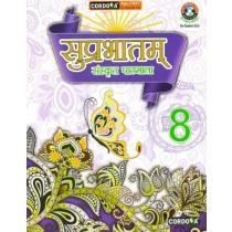 Cordova Suprabhatam Sanskrit Pathmala Book 8