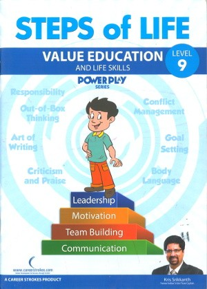 Britannica Step of Life Value Education And Life Skills Class 9