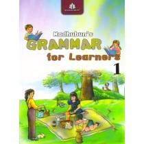 Madhubun Grammar For Learners Class 1