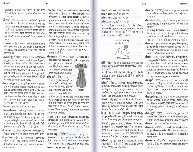 oxford essential english