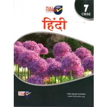 Full Marks Hindi for Class 7