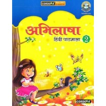 Cordova Abhilasha Hindi Pathmala Book 2