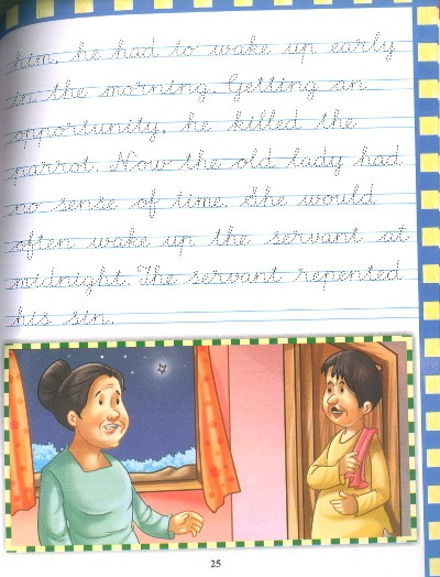 Let's Write Right Part 5 For Class 5