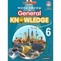 Cordova Spotlight On General Knowledge Class 6