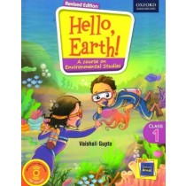 Oxford Hello Earth Class 1