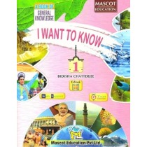 Mascot Education I Want To Know Book 1
