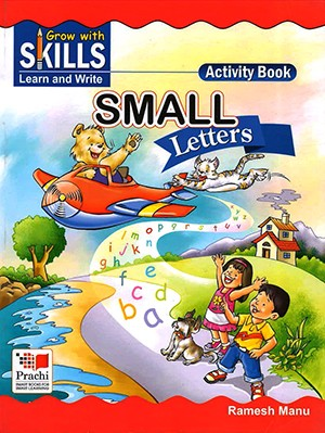Small Letters Activity Book