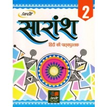 Prachi Saransh Hindi Pathyapustak Class 2