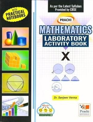 Prachi Mathematics Laboratory Activity Book For Class 10