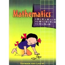 NCERT Mathematics Textbook For Class 6