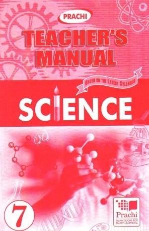 Prachi Science Class 7 solution book