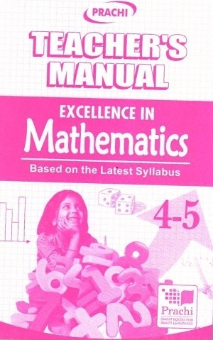 Prachi Excellence In Mathematics Solutions for Classes 4 to 5