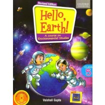 Oxford Hello Earth Class 5