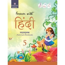 Rachna Sagar Forever With Hindi Text Cum Work Book Class 5