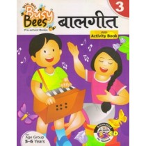 Acevision Busy Bees Balgeet with Activity Book 3