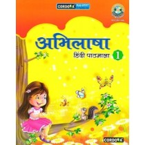 Cordova Abhilasha Hindi Pathmala Book 1