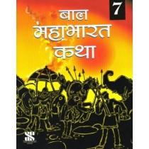 New Saraswati Bal Mahabharat Katha Class 7